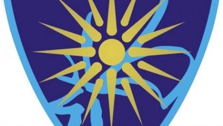 ΑΝΑΚΟΙΝΩΣΗ Νο 52 : Διάθρωση Π.Ε. Κεντρικής Μακεδονίας