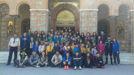 100 χρόνια Προσκοπισμού στην Βέροια : Τριήμερη δράση στην Καστανιά Ημαθίας