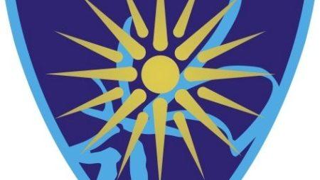 Ανακοίνωση Νο81 : Αποτελέσματα ΕΕ Δάφνης